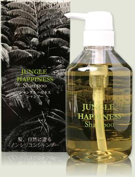 ジャングルハピネス シャンプー.jpg