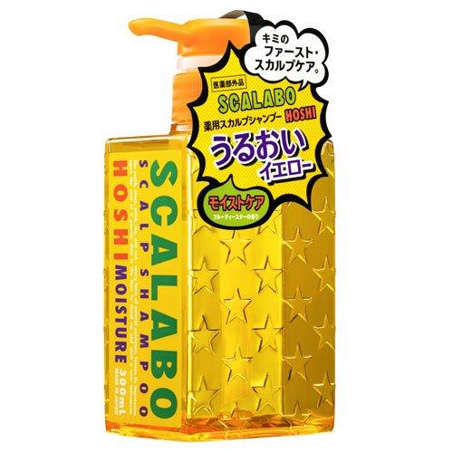 スカラボ薬用スカルプシャンプー HOSHI.jpg