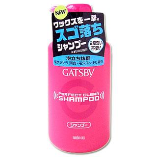 GATSBY パーフェクトクリアシャンプー.jpg