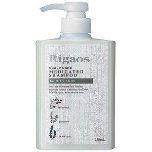 Rigaos(リガオス) 薬用スカルプケアシャンプーfor OILY SKIN.jpg